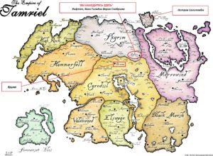 Карта Тамриэля с комментариями